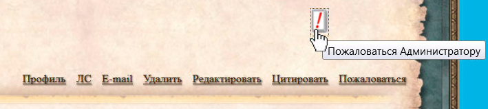 http://forumupload.ru/uploads/0007/e3/f7/2617/905950.png