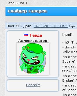 https://forumupload.ru/uploads/0007/e3/f7/2617/940700.png