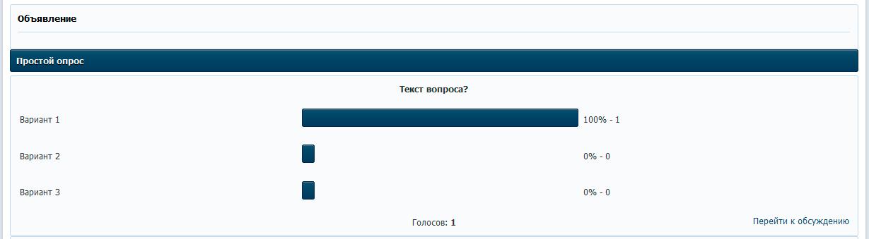 https://forumupload.ru/uploads/0007/e3/f7/2617/963010.png
