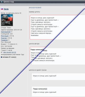 https://forumupload.ru/uploads/0007/e3/f7/2617/t239283.jpg
