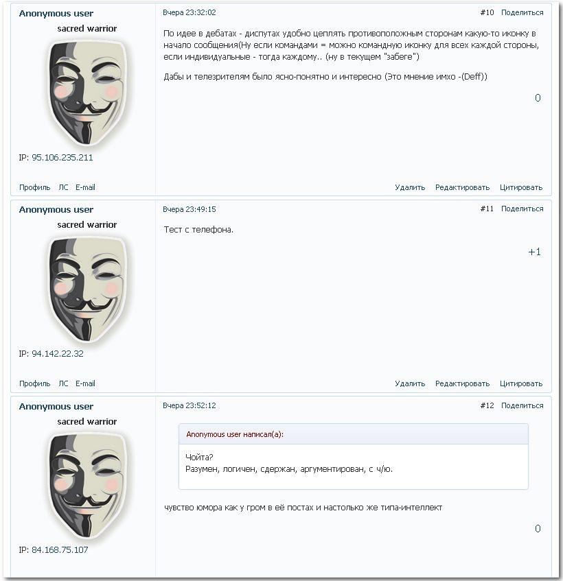 https://forumupload.ru/uploads/0007/e3/f7/3753/509557.jpg