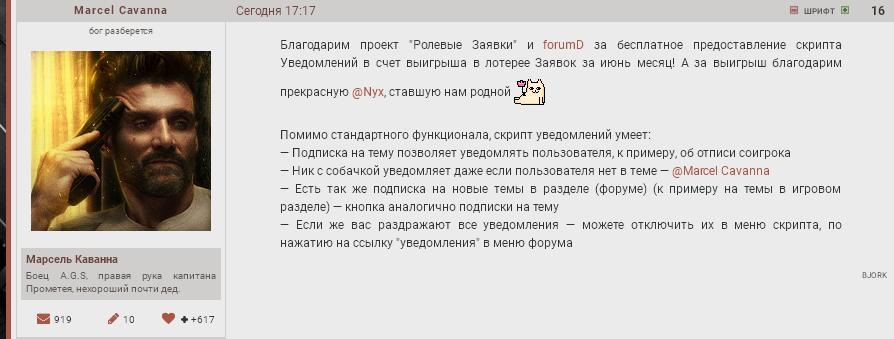 http://forumupload.ru/uploads/0007/e3/f7/3753/599615.png