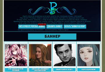 http://forumupload.ru/uploads/0007/e3/f7/3753/t808874.png