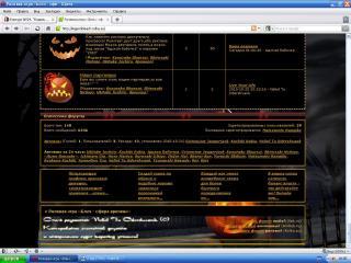 http://forumupload.ru/uploads/0007/e3/f7/42882-3.jpg