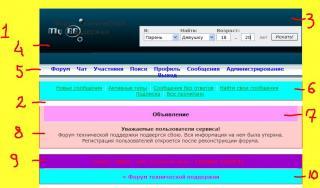 http://forumupload.ru/uploads/0007/e3/f7/46121-1.jpg