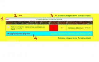 http://forumupload.ru/uploads/0007/e3/f7/46121-4.jpg