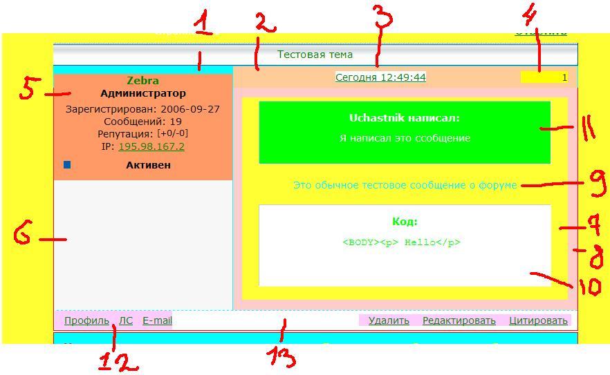 http://forumupload.ru/uploads/0007/e3/f7/46121-5-f.jpg