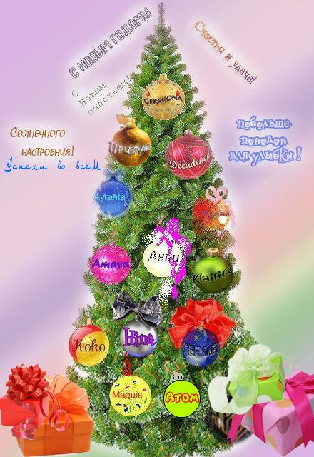 http://forumupload.ru/uploads/0007/e3/f7/48178-1-f.jpg