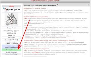 http://forumupload.ru/uploads/0007/e3/f7/48209-1.jpg