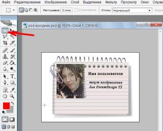 http://forumupload.ru/uploads/0007/e3/f7/50353-1.jpg