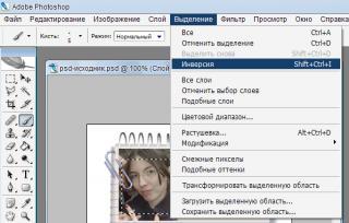 http://forumupload.ru/uploads/0007/e3/f7/50353-2.jpg