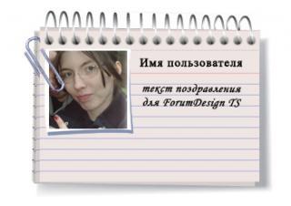 http://forumupload.ru/uploads/0007/e3/f7/50353-3.jpg