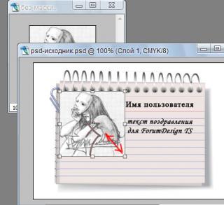 http://forumupload.ru/uploads/0007/e3/f7/50353-5.jpg