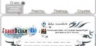 http://forumupload.ru/uploads/0007/e3/f7/57151-1.jpg