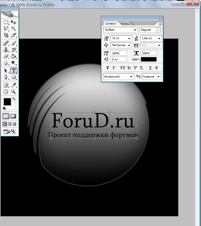 https://forumupload.ru/uploads/0007/e3/f7/58793-5-f.jpg