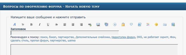 http://forumupload.ru/uploads/0007/e3/f7/60054-2-f.jpg