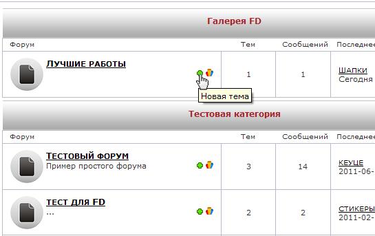 http://forumupload.ru/uploads/0007/e3/f7/60054-3-f.jpg