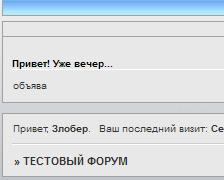https://forumupload.ru/uploads/0007/e3/f7/60110-1.jpg