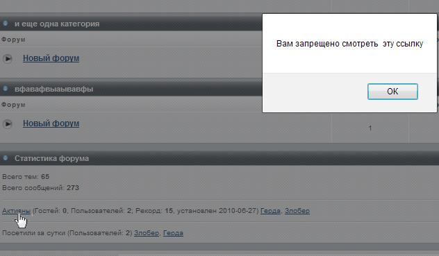 http://forumupload.ru/uploads/0007/e3/f7/60110-5-f.jpg