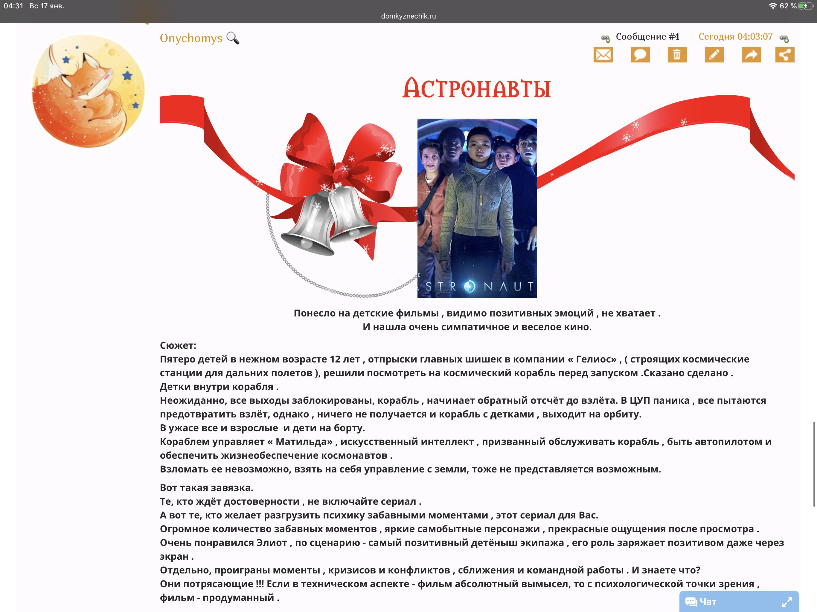 https://forumupload.ru/uploads/0007/e3/f7/6763/278600.png