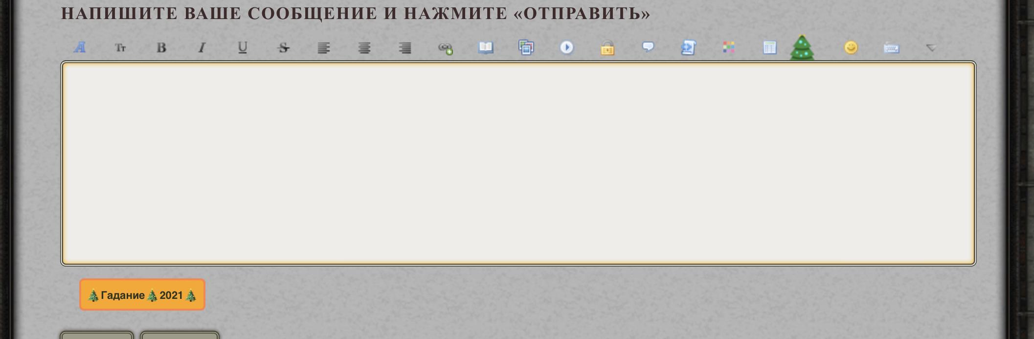 https://forumupload.ru/uploads/0007/e3/f7/6763/505358.jpg