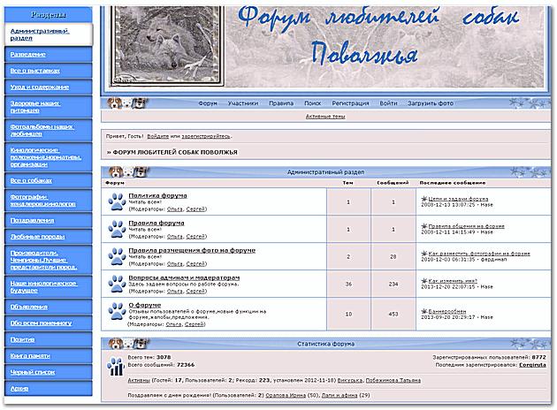 https://forumupload.ru/uploads/0007/e3/f7/6822/108683.png
