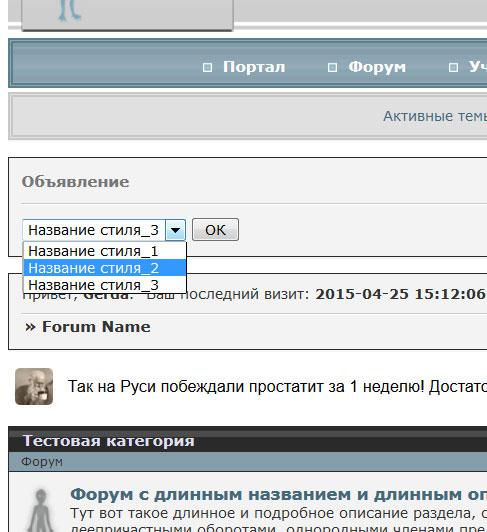 https://forumupload.ru/uploads/0007/e3/f7/6822/133804.jpg