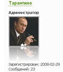 https://forumupload.ru/uploads/0007/e3/f7/6822/148098.jpg
