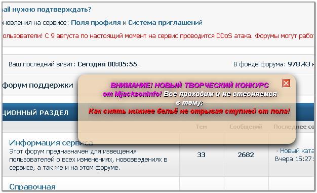 https://forumupload.ru/uploads/0007/e3/f7/6822/170802.jpg