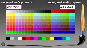 https://forumupload.ru/uploads/0007/e3/f7/6822/182317.jpg