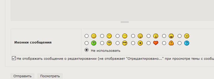 https://forumupload.ru/uploads/0007/e3/f7/6822/195472.jpg