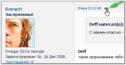 https://forumupload.ru/uploads/0007/e3/f7/6822/200356.png