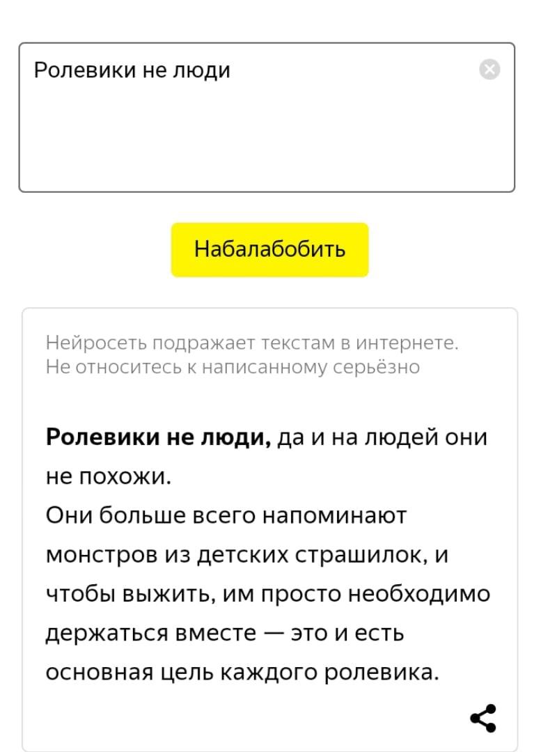 https://forumupload.ru/uploads/0007/e3/f7/6822/27957.jpg