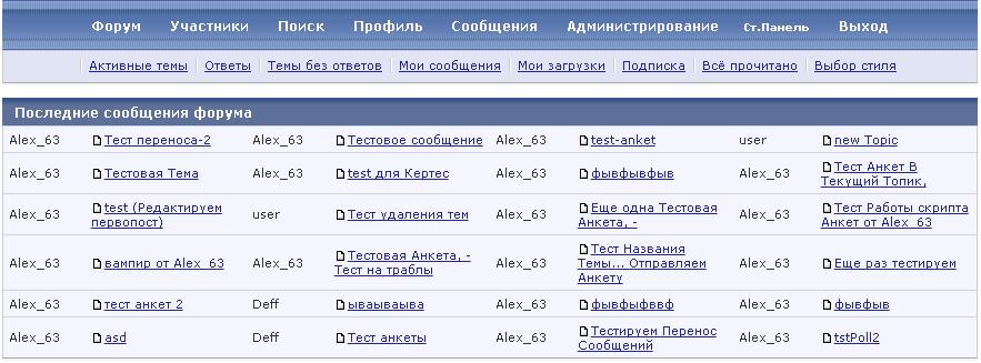 https://forumupload.ru/uploads/0007/e3/f7/6822/282048.png