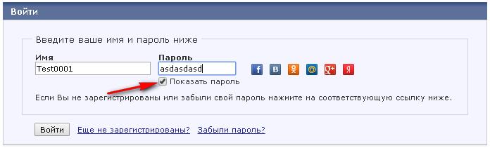 https://forumupload.ru/uploads/0007/e3/f7/6822/289853.png