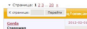 https://forumupload.ru/uploads/0007/e3/f7/6822/298991.jpg