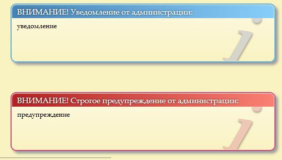 https://forumupload.ru/uploads/0007/e3/f7/6822/301150.jpg