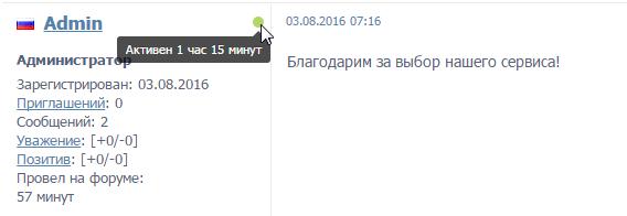 https://forumupload.ru/uploads/0007/e3/f7/6822/303313.png