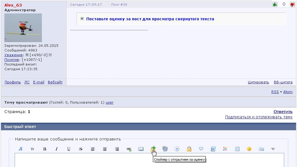 https://forumupload.ru/uploads/0007/e3/f7/6822/309964.png