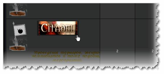 https://forumupload.ru/uploads/0007/e3/f7/6822/315999.png