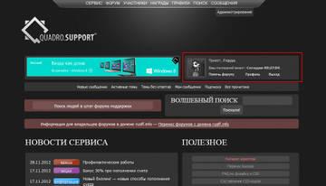 https://forumupload.ru/uploads/0007/e3/f7/6822/320961.jpg