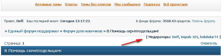 https://forumupload.ru/uploads/0007/e3/f7/6822/354446.jpg