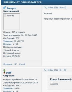 https://forumupload.ru/uploads/0007/e3/f7/6822/356895.jpg