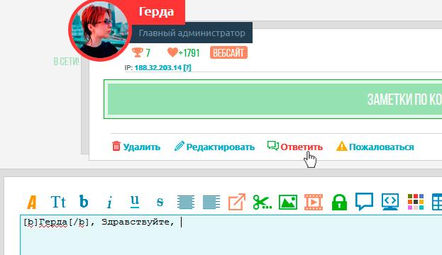 https://forumupload.ru/uploads/0007/e3/f7/6822/365127.jpg