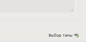 https://forumupload.ru/uploads/0007/e3/f7/6822/366046.jpg