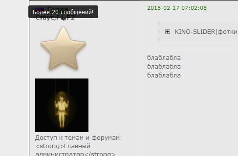 https://forumupload.ru/uploads/0007/e3/f7/6822/373155.jpg
