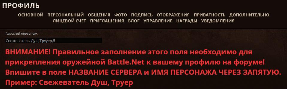 https://forumupload.ru/uploads/0007/e3/f7/6822/382665.jpg