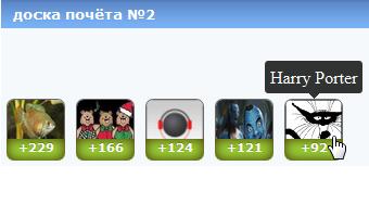 https://forumupload.ru/uploads/0007/e3/f7/6822/386502.png
