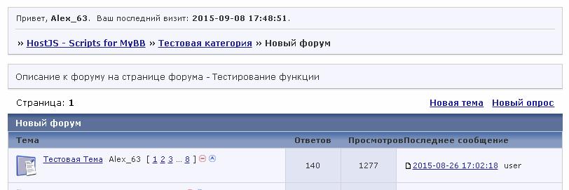 https://forumupload.ru/uploads/0007/e3/f7/6822/442734.png