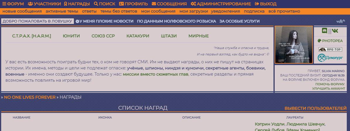 https://forumupload.ru/uploads/0007/e3/f7/6822/445579.png